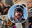 Читатели Myslo выбрали самый лучший комедийный сериал 2020 года