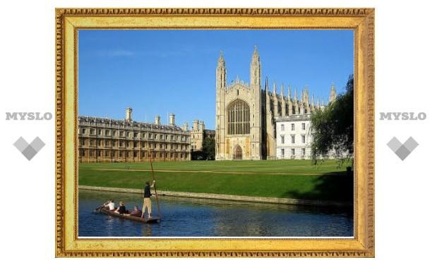 Британские университеты начнут штрафовать за прием студентов