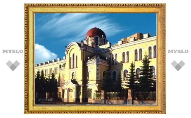 Подозреваемый в попытке хищения миллиарда рублей у ПФР взят под стражу