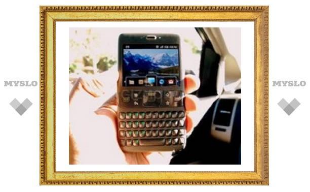 В Нью-Йорке представлен первый телефон на ОС Google Android