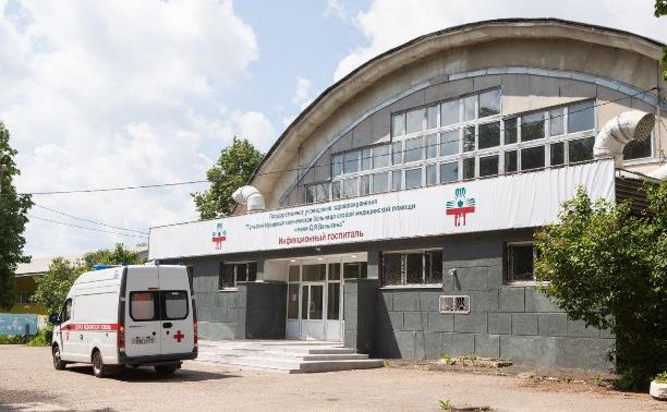 Коронавирусный госпиталь в тульском манеже «Арсенал» закроют к 1 августа