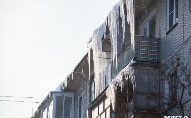 77998fec5 Прокуратура Тулы потребовала от УК срочно убрать сосульки с крыш домов