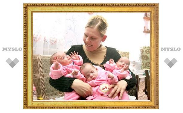 Более 300 многодетных мам Тульской области получили награды и премии