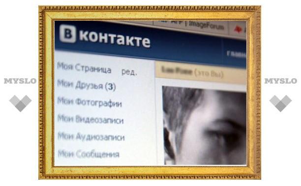 """""""ВКонтакте"""" покажет легальные видеоролики"""