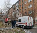 В подвале дома на ул. Сойфера нашли боеприпас: жильцов эвакуировали