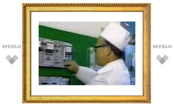 КНДР требует электроэнергии за отказ от ядерной программы