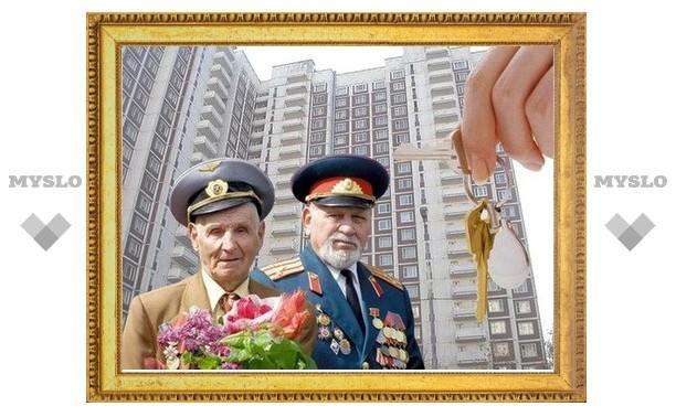 Жилье для ветеранов обойдется еще в 11 миллиардов рублей