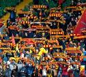 Болельщиков приглашают поддержать «Арсенал» в Химках
