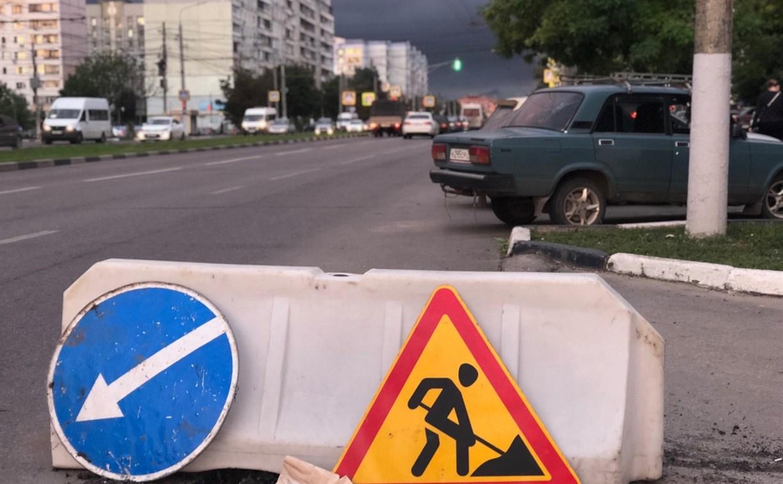 3 августа в Туле закроют на ремонт участок дороги на ул. Ложевой