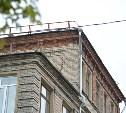 В Туле на стене школы №53 образовалась большая трещина