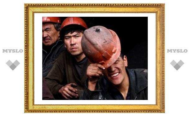 С Днем шахтера, туляки!