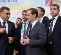 Алексей Дюмин угостил Дмитрия Медведева белевской пастилой