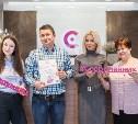 «Современник» составил рейтинг лучших smart-партнеров в Туле