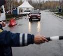 Нарушителей правил дорожного движения ждут новые наказания