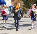 Электронная очередь в тульские школы заработает с 1 февраля 2016 года