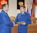 Бывшего первого заместителя прокурора Тульской области проводили в Республику Хакасия