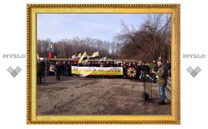 В Туле Русский марш прошел без происшествий