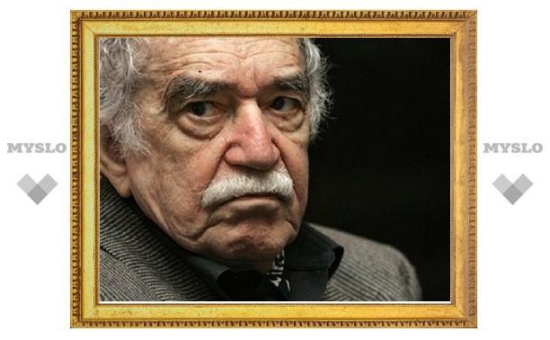 Вышла новая книга Габриэля Гарсии Маркеса