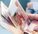 Жители Тульской области хранят в банках 186,4 млрд рублей