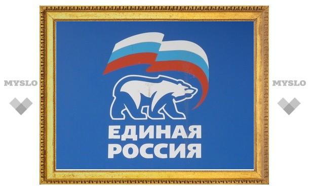 В Тульской городской Думе больше нет партии «Единая Россия»