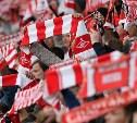 «Арсенал»  увеличил квоту на посещение матча для фанатов «Спартака»  до 4500 человек