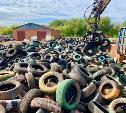 Жители Новомосковска отправили на утилизацию 15 тонн старых автопокрышек