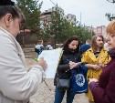 Жители тульского микрорайона Зеленстрой написали обращение к Президенту