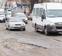 Большинство туляков просит обустроить дороги и тротуары в городе