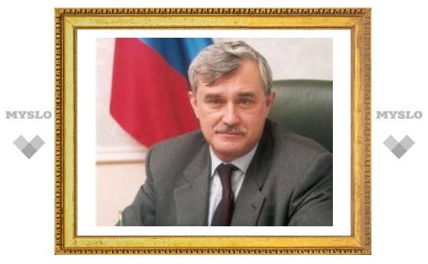 Георгий Полтавченко приедет в Тульскую область