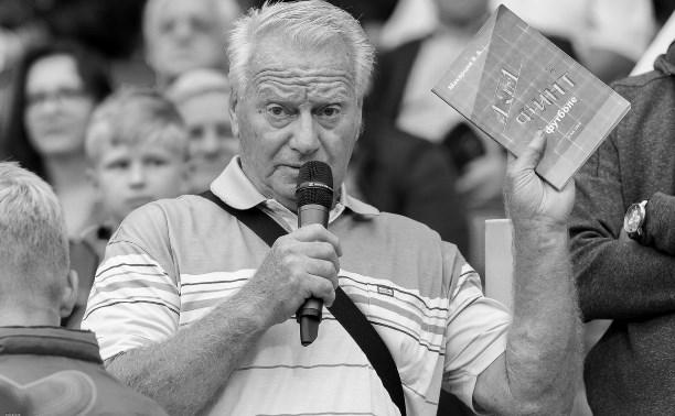 Скончался тульский тренер Виктор Макарцев