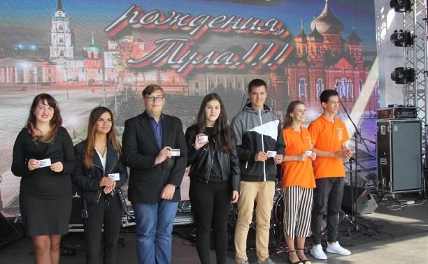 В День города на площади Ленина наградили туляков