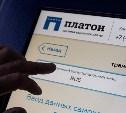 Новомосковская фирма «накатала» долг в полмиллиона рублей