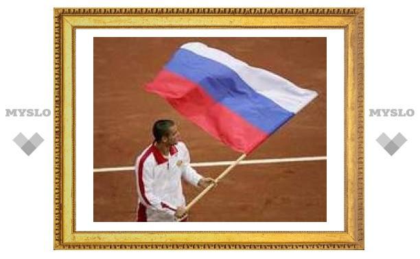 Сборная России узнала первого соперника в Кубке Дэвиса - 2008