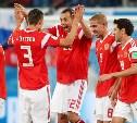 Победит ли Россия Уругвай? Угадай счет матчей чемпионата мира