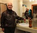 В Щекино управляющая компания лишила целый дом холодной и горячей воды
