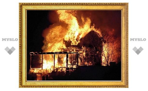 Под Тулой сгорел жилой дом