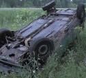 Четыре человека пострадали в аварии в Белевском районе
