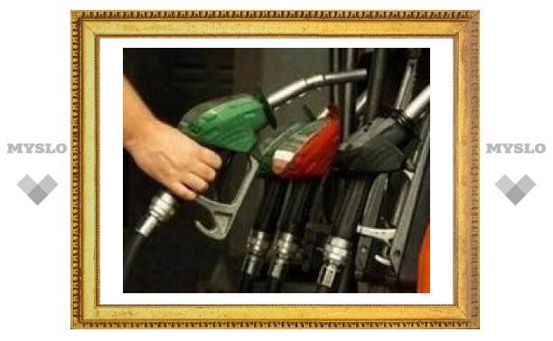 """Бензин стандарта """"Евро-2"""" прекратят продавать в России с 2009 года"""