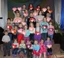 В Щекино работает «Ассоциация многодетных семей»