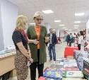 В Туле открылась XX Выставка издательской продукции