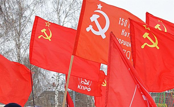 7 ноября коммунисты проведут митинг