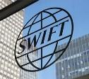 «Ринвестбанк» стал участником международной системы S.W.I.F.T.