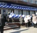 В Туле открылся новый многофункциональный центр