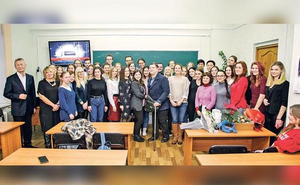 Кафедра журналистики ТулГУ отметила 10-летие