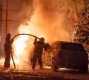 В Узловой задержали поджигателя автомобилей