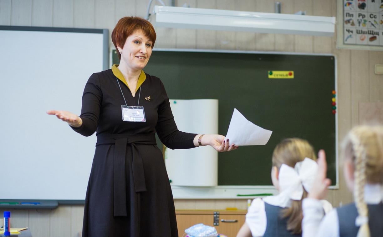 С 1 сентября классным руководителям будут доплачивать 5000 рублей