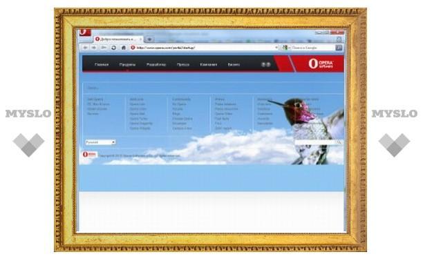 Вышла финальная версия браузера Opera 10.50