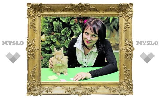 Кролик предсказал тулякам здоровье и много детей