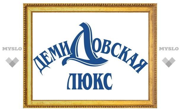В Крещенский сочельник будет освящена вода «Демидовская Люкс»