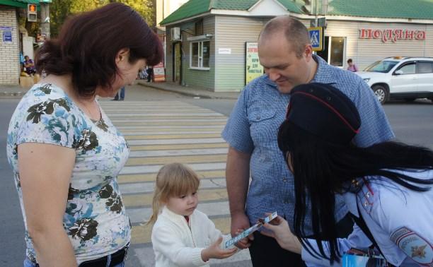 В Щекино прошел профилактический рейд ГИБДД «Дети на дороге!»